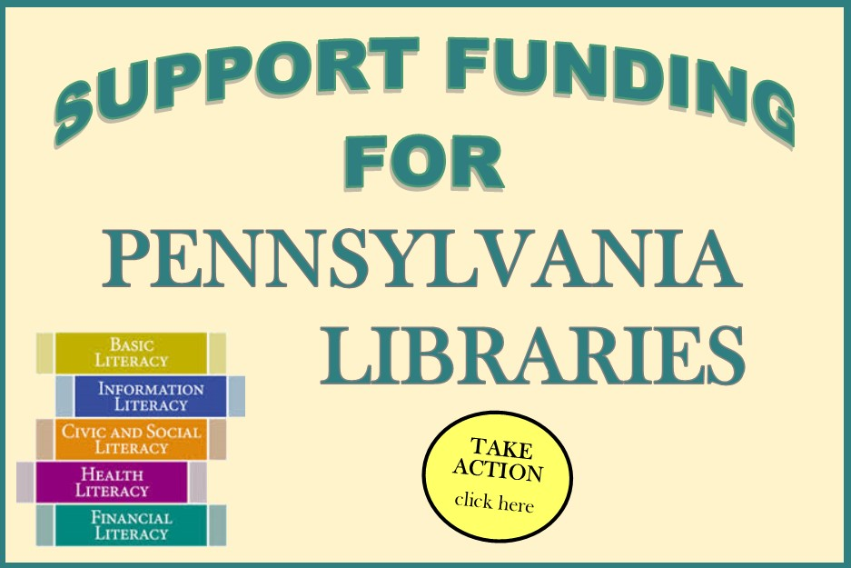 Support your libraries